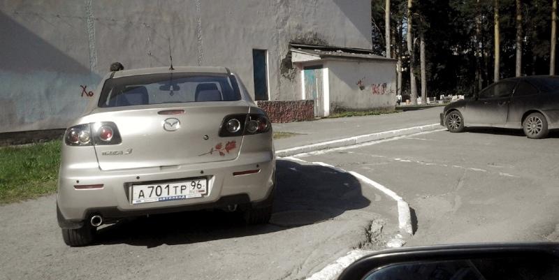 Автомобиль члена общественной палаты и комиссии по безопасности дорожного движения города Заречного Татьяны Ладейщиковой