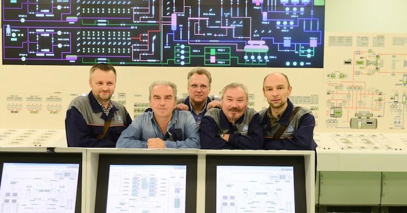 Группа «Чайф» на Белоярской АЭС
