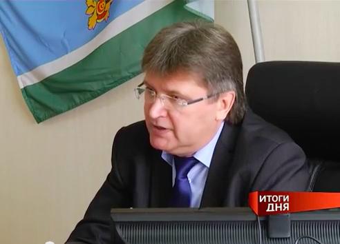 Василий Ланских отвечает на вопросы жителей