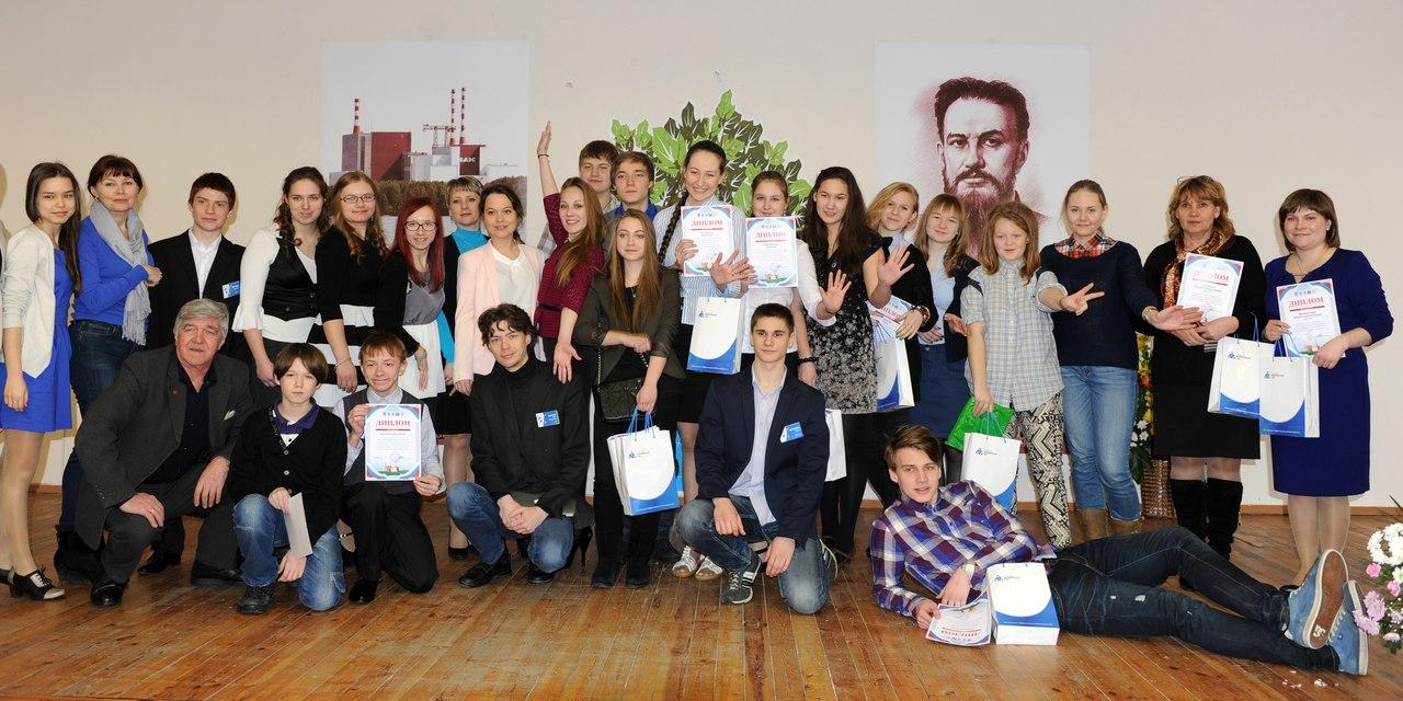 Участники XI открытых курчатовских чтений в городе Заречном Свердловской области
